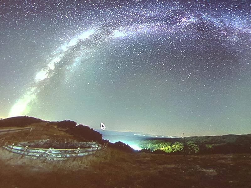 Viaje a las estrellas, observación astronómica